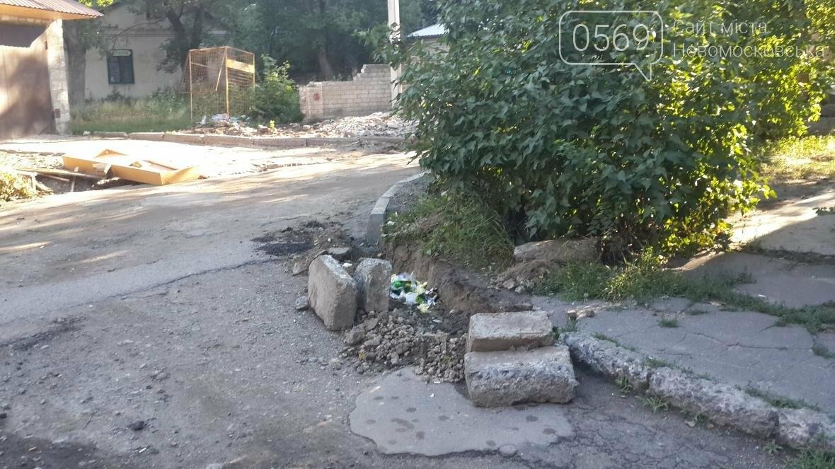 В Новомосковске продолжается ремонт дорог, фото-2