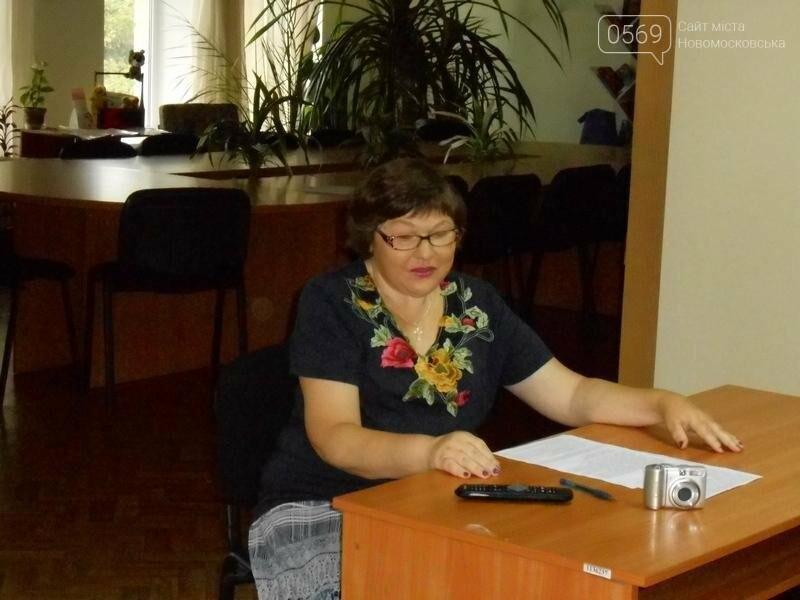 В Новомосковске состоялось заседание литобъединения, фото-1