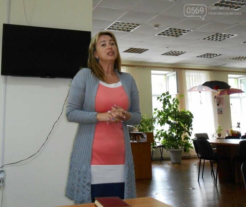В Новомосковске состоялось заседание литобъединения, фото-5