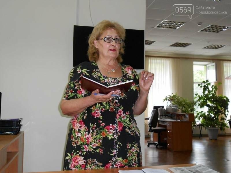В Новомосковске состоялось заседание литобъединения, фото-6