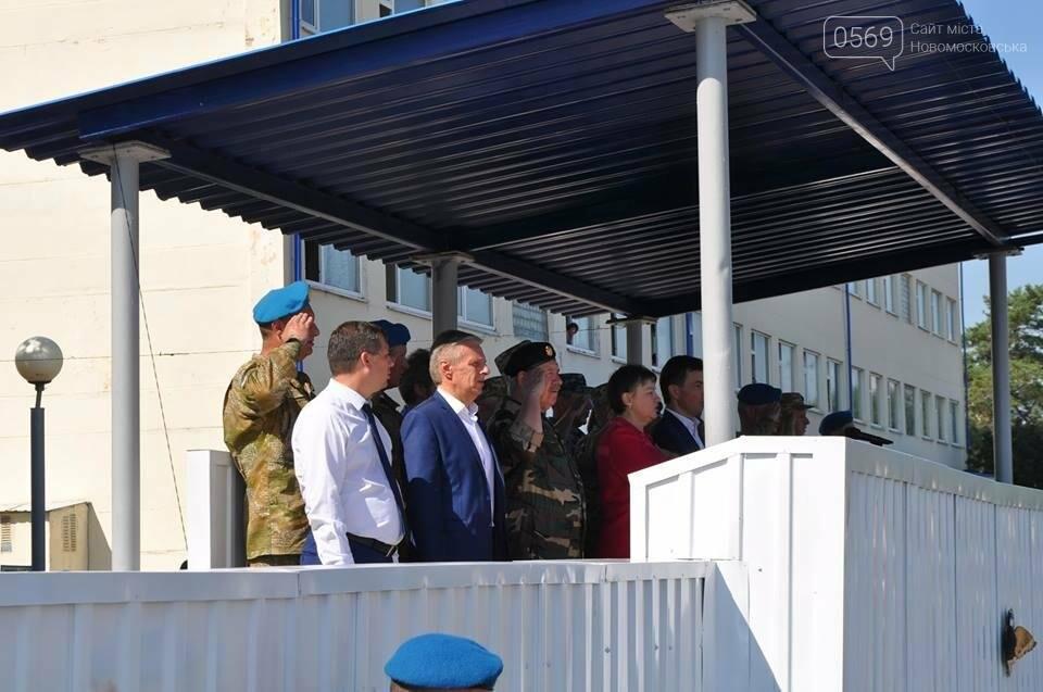 Под Новомосковском отметили день десантника, фото-3