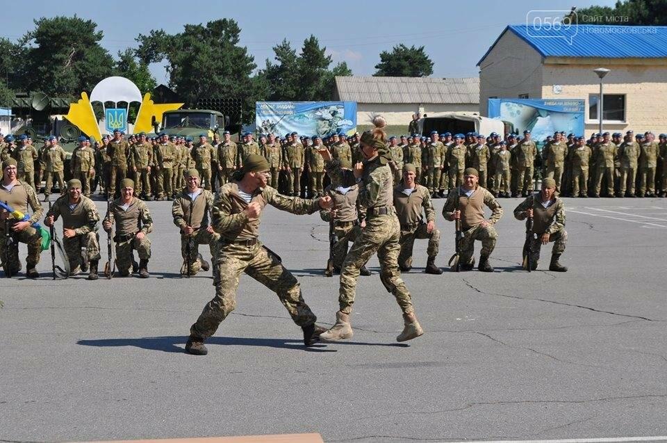 Под Новомосковском отметили день десантника, фото-5