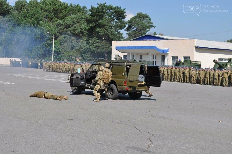 Под Новомосковском отметили день десантника, фото-1