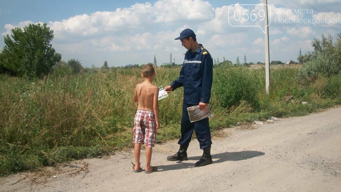 Новомосковские спасатели продолжают профилактическую работу , фото-3