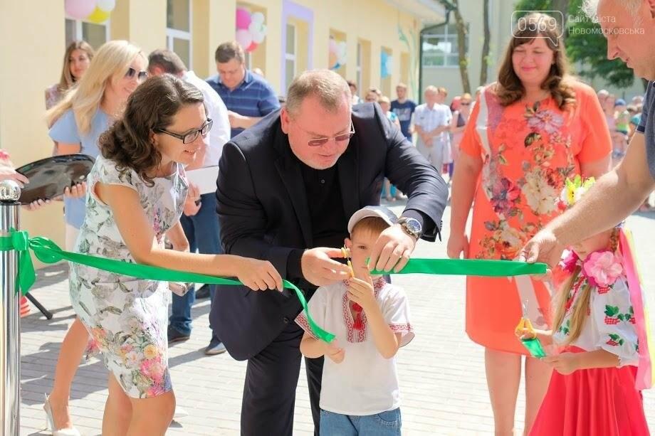 В Новомосковском районе открыли детский сад, фото-1
