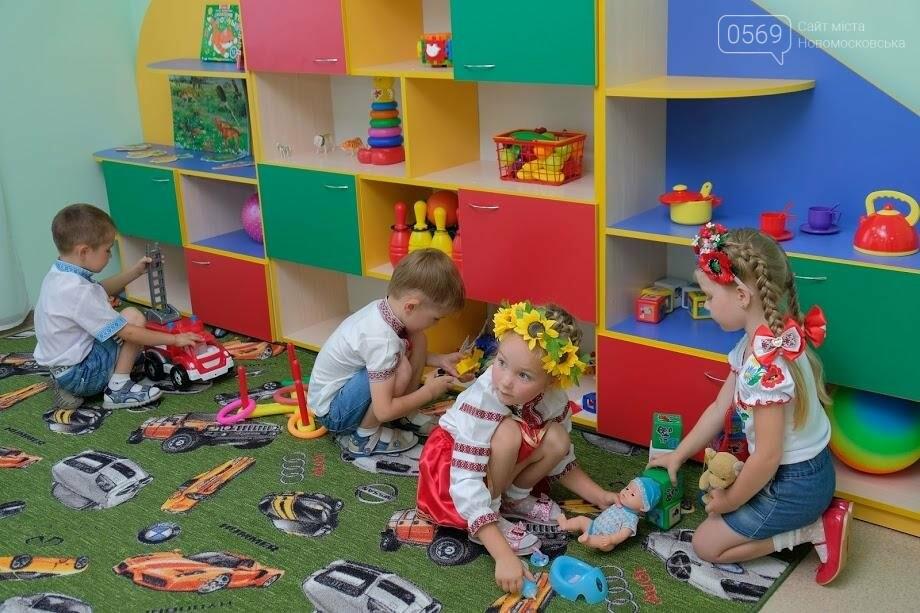 В Новомосковском районе открыли детский сад, фото-2