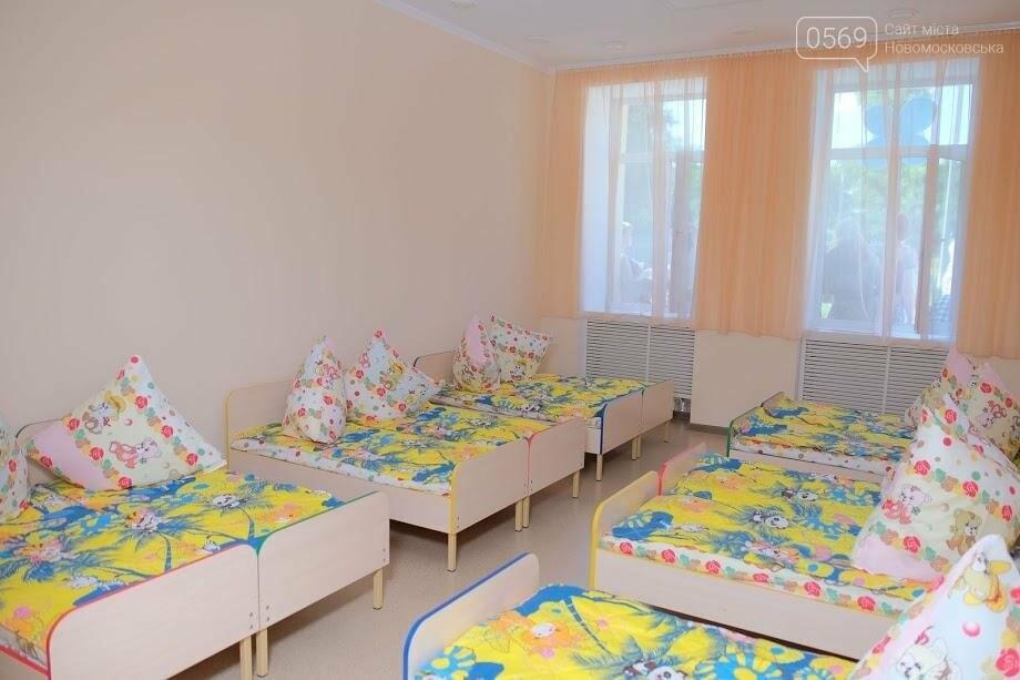 В Новомосковском районе открыли детский сад, фото-3