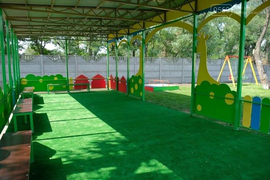 В Новомосковском районе открыли детский сад, фото-6