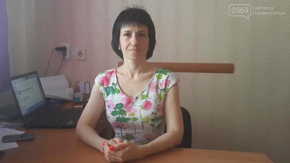 Когда в Новомосковске будут бланки больничных, фото-1