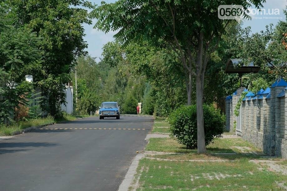 На Новомосковщине капитально отремонтируют семь дорог, фото-2