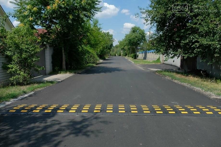 На Новомосковщине капитально отремонтируют семь дорог, фото-3
