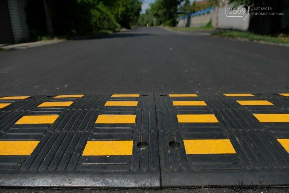 На Новомосковщине капитально отремонтируют семь дорог, фото-1