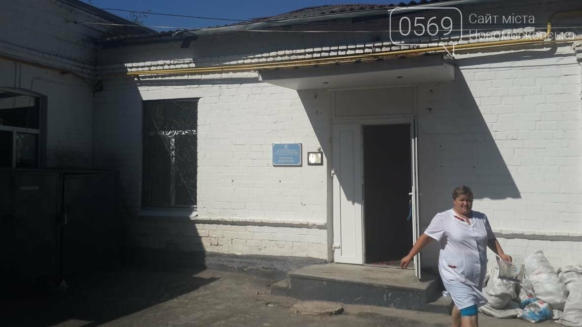 Как идет ремонт роддома в Новомосковске , фото-6