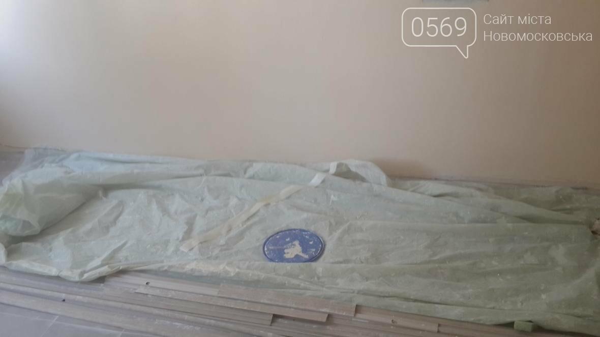 Как идет ремонт роддома в Новомосковске , фото-4