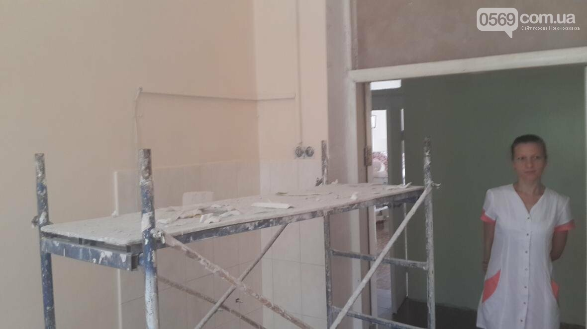 Как идет ремонт роддома в Новомосковске , фото-3