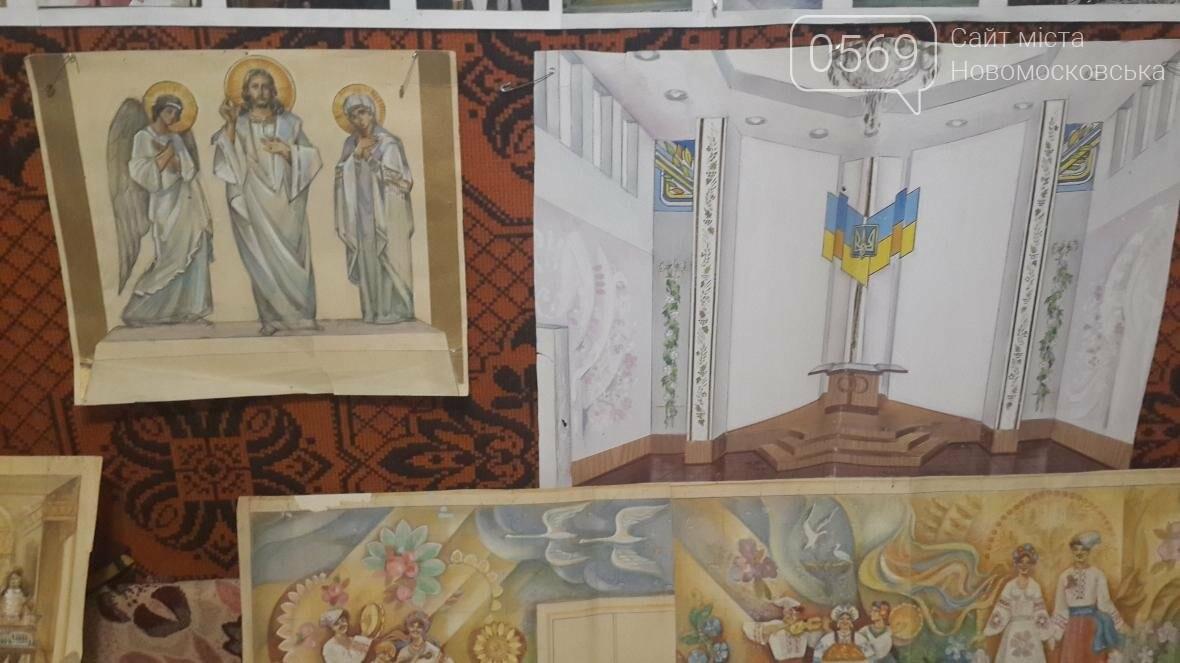 Автор гимна и герба Новомосковска отмечает юбилей, фото-9
