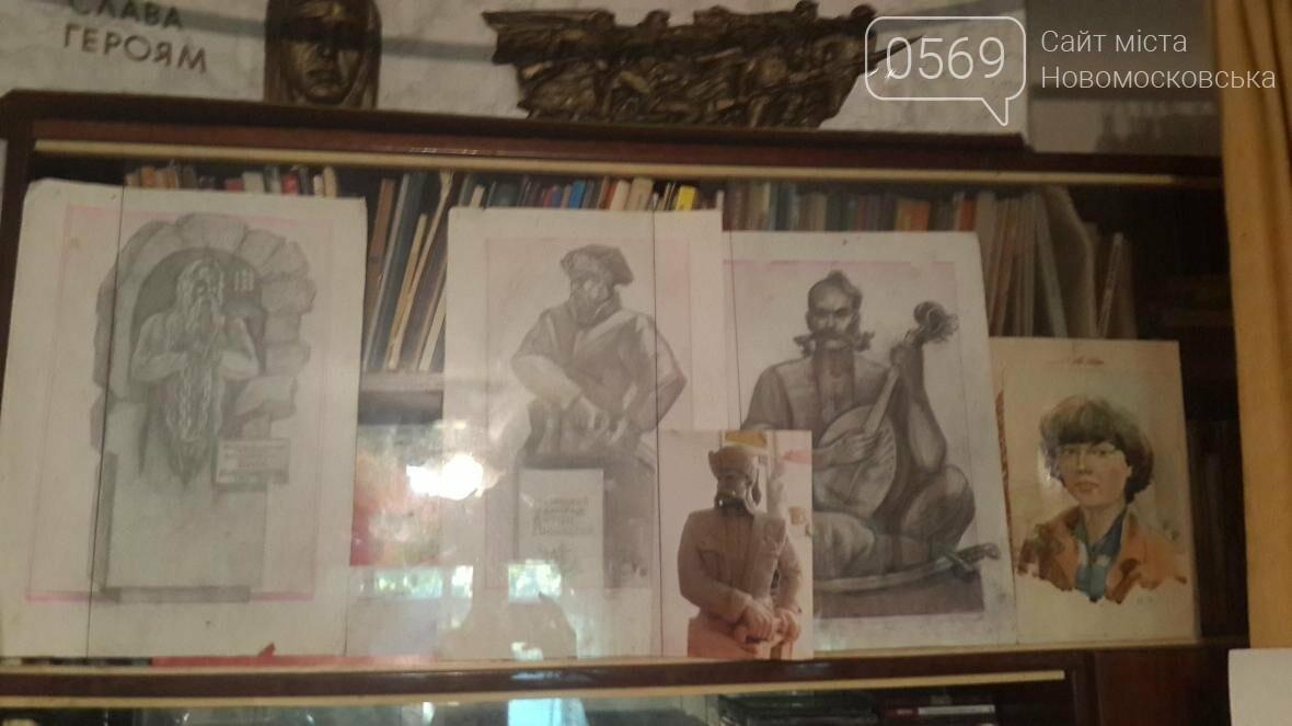 Автор гимна и герба Новомосковска отмечает юбилей, фото-3