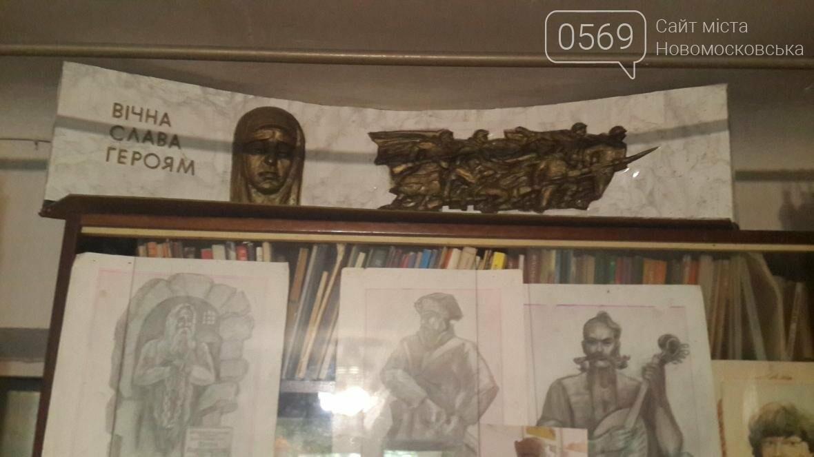 Автор гимна и герба Новомосковска отмечает юбилей, фото-2