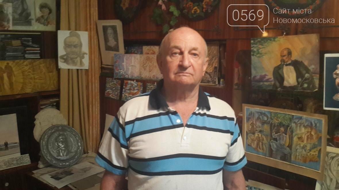 Автор гимна и герба Новомосковска отмечает юбилей, фото-1
