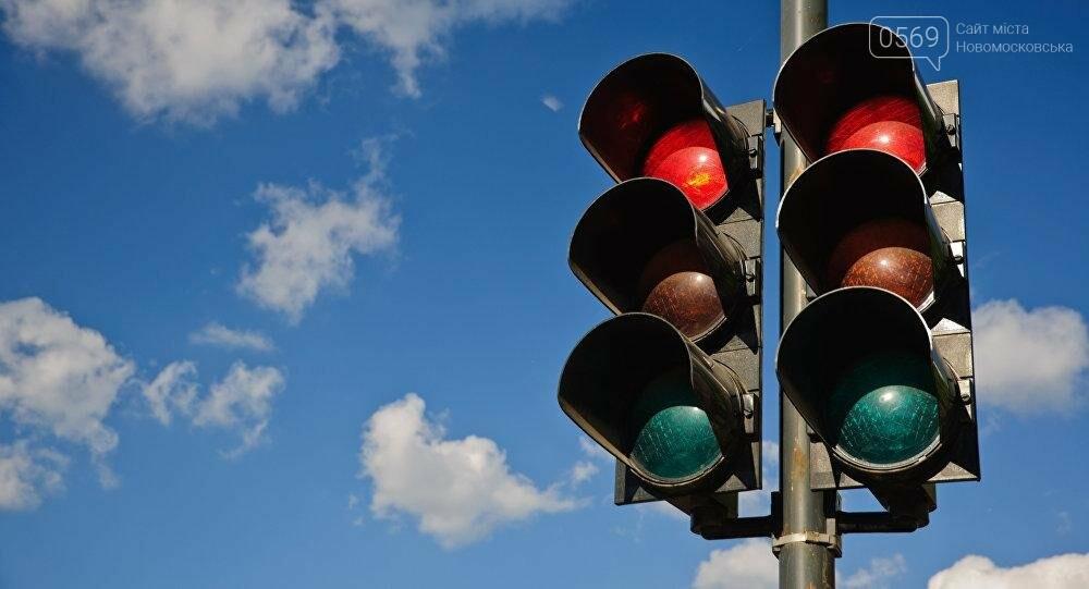 Сегодня  Международный день светофора , фото-2