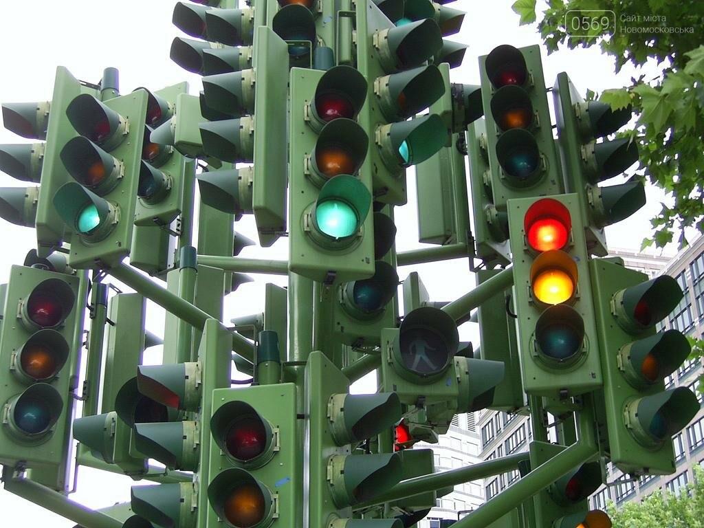 Сегодня  Международный день светофора , фото-1
