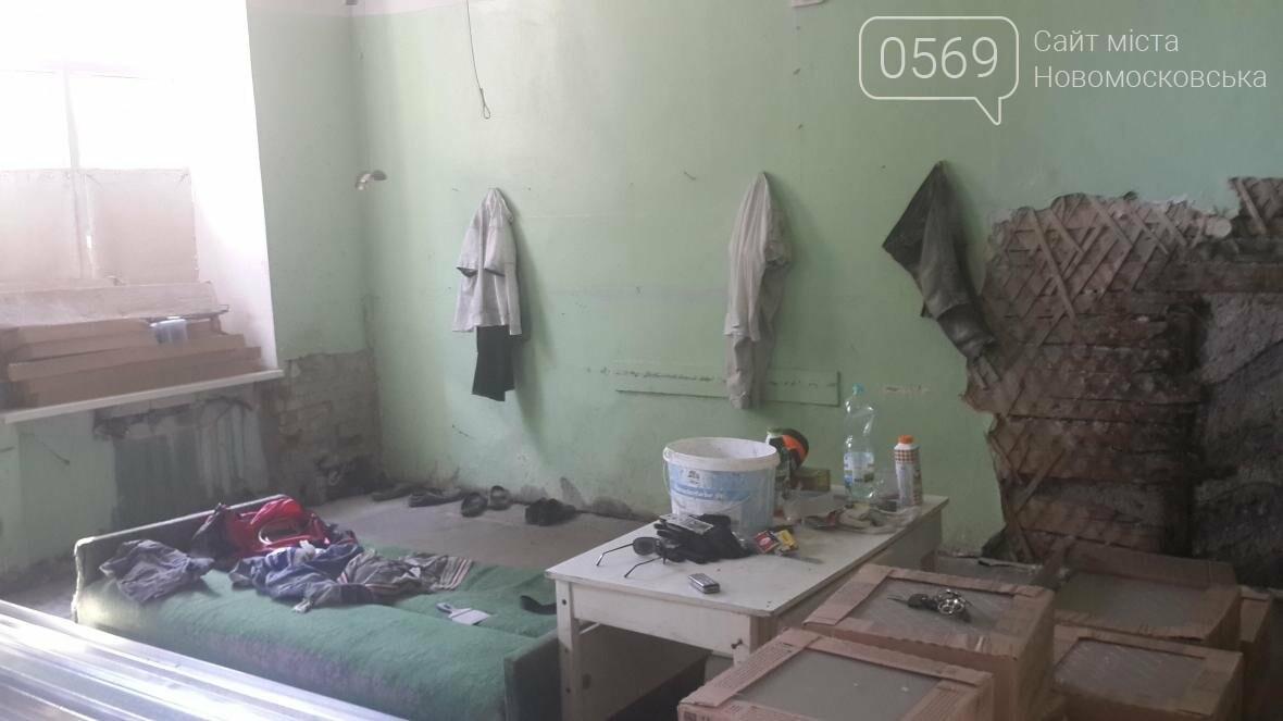 Новомосковск: как идет ремонт хирургического отделения городской больницы, фото-1
