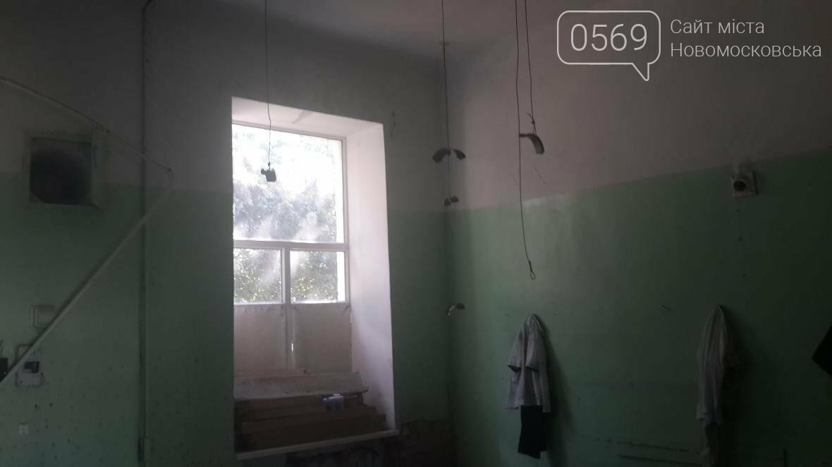 Новомосковск: как идет ремонт хирургического отделения городской больницы, фото-4