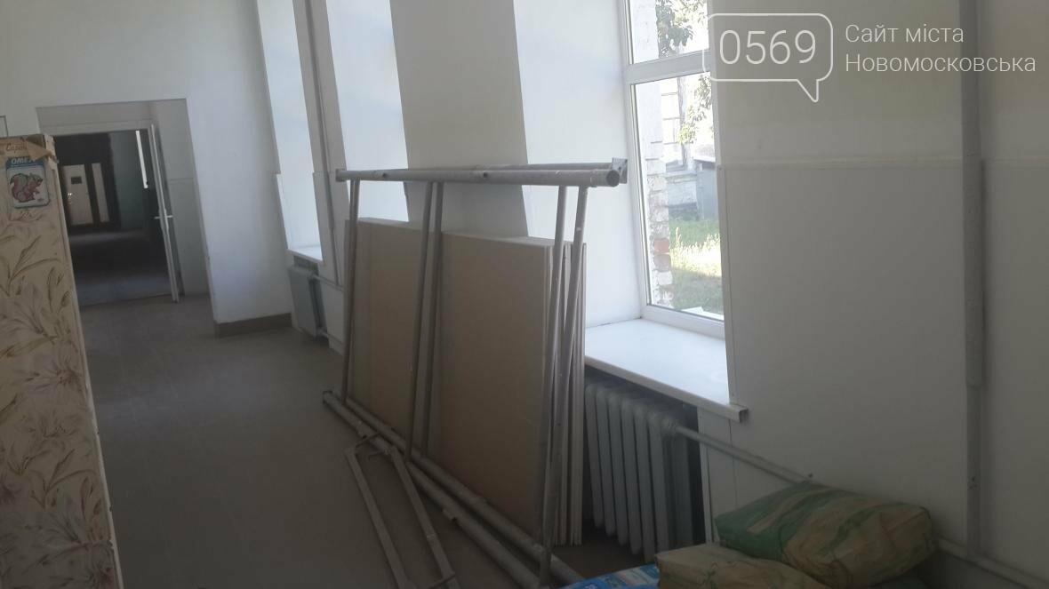 Новомосковск: как идет ремонт хирургического отделения городской больницы, фото-5