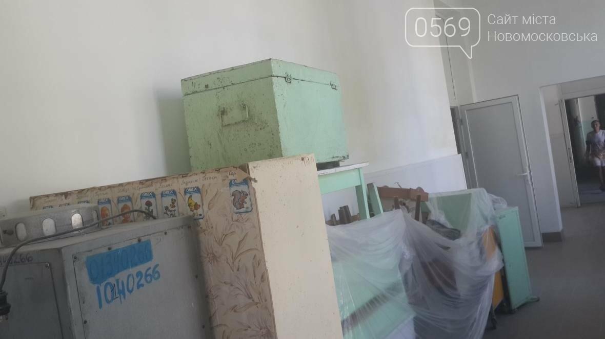 Новомосковск: как идет ремонт хирургического отделения городской больницы, фото-6