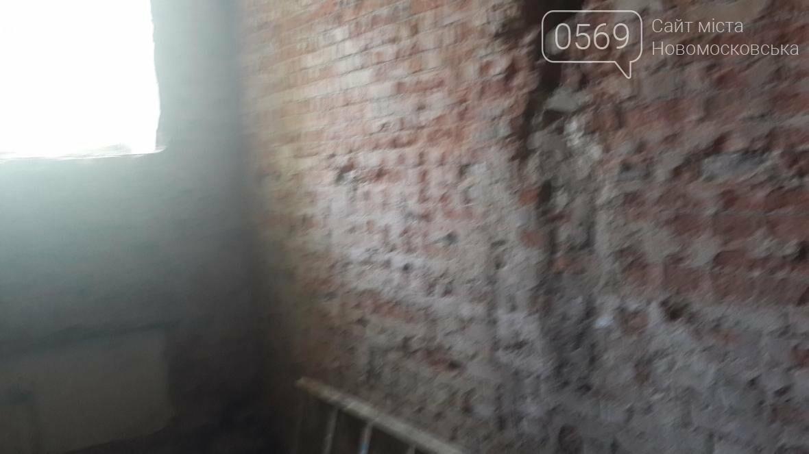 Новомосковск: как идет ремонт хирургического отделения городской больницы, фото-7
