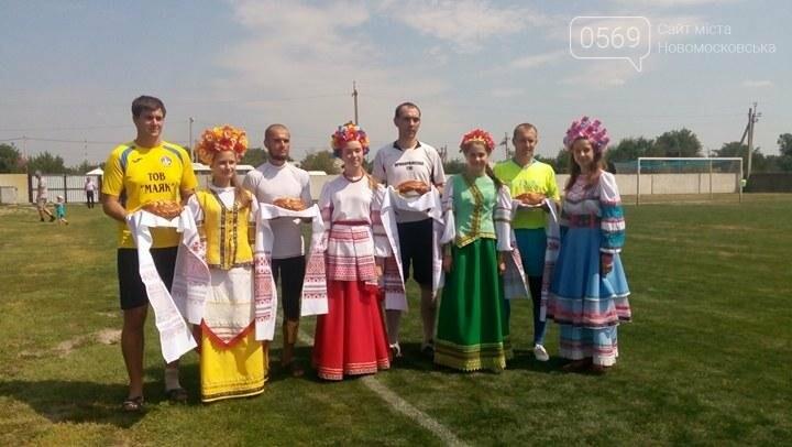 Уверенная победа сборной Новомосковщины в чемпионате области, фото-6