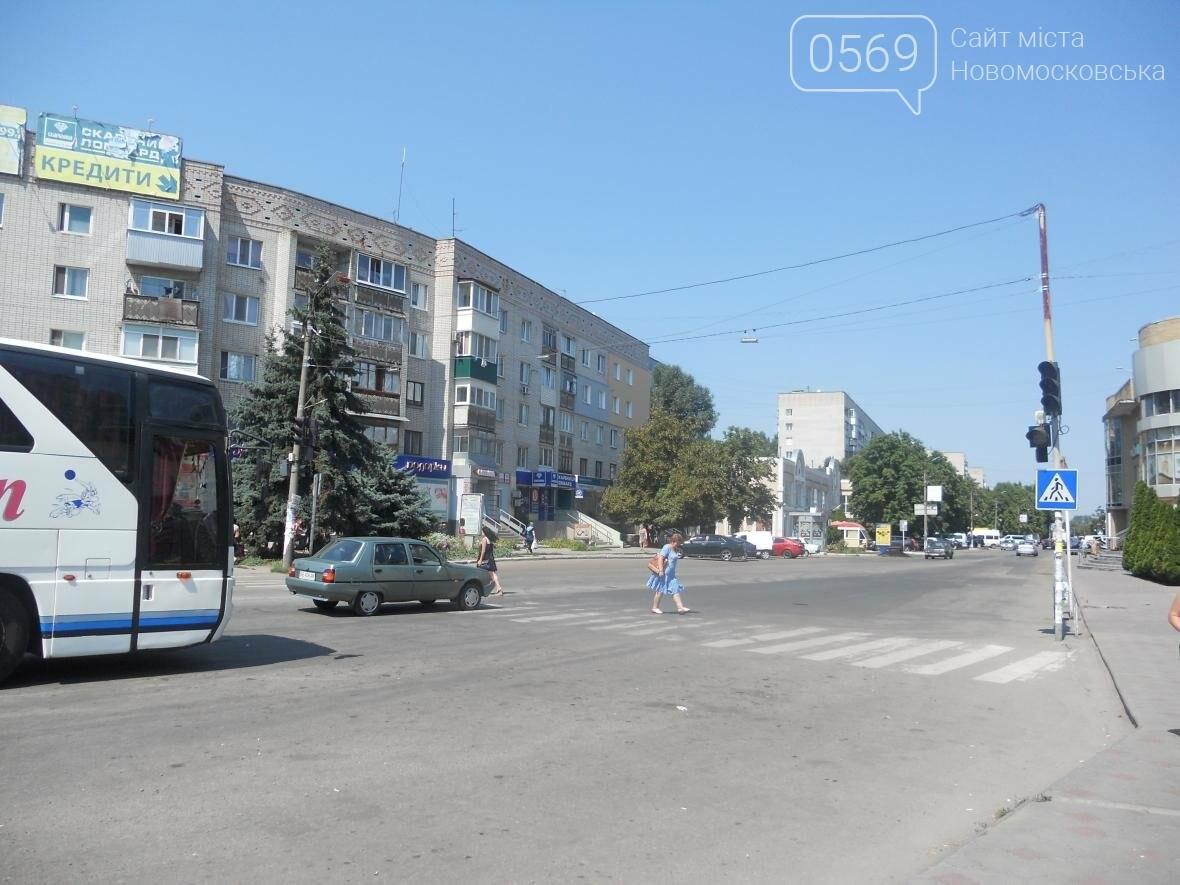 Новомосковск: на улице Гетманской не работает светофор, фото-2