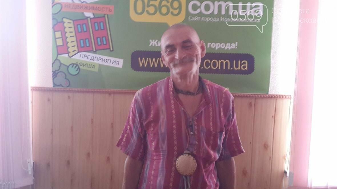 Как живет новомосковский кришнаит, фото-1