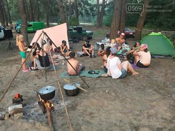 Новомосковск: первый «Молодь САМР» состоялся, фото-2