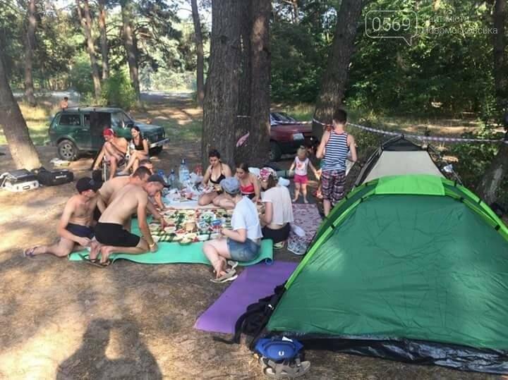Новомосковск: первый «Молодь САМР» состоялся, фото-3