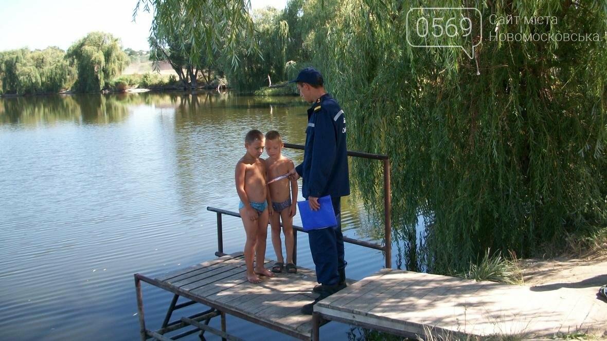 Спасатели Новомосковского района провели очередной рейд, фото-6