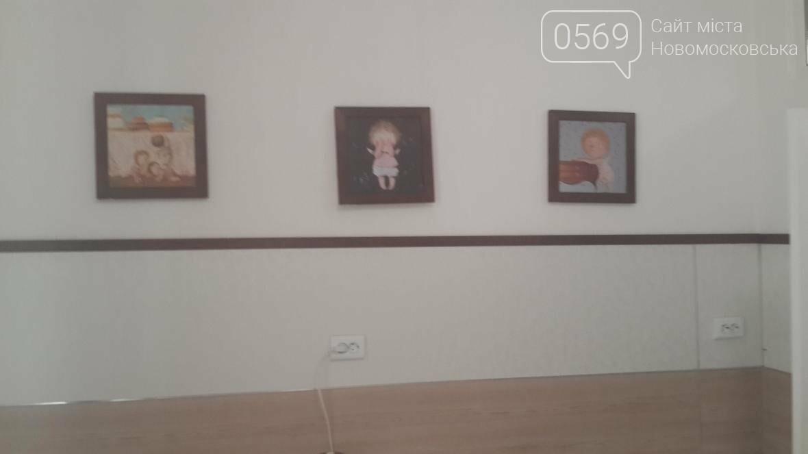 Александр Мирошник: женщины должны рожать с комфортом, фото-2