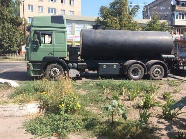 Новомосковск: продолжается ремонт улицы Гетманской, фото-1