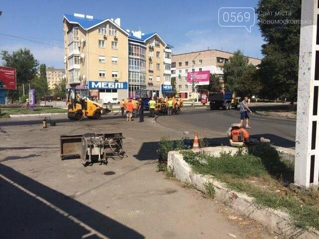 Новомосковск: продолжается ремонт улицы Гетманской, фото-2