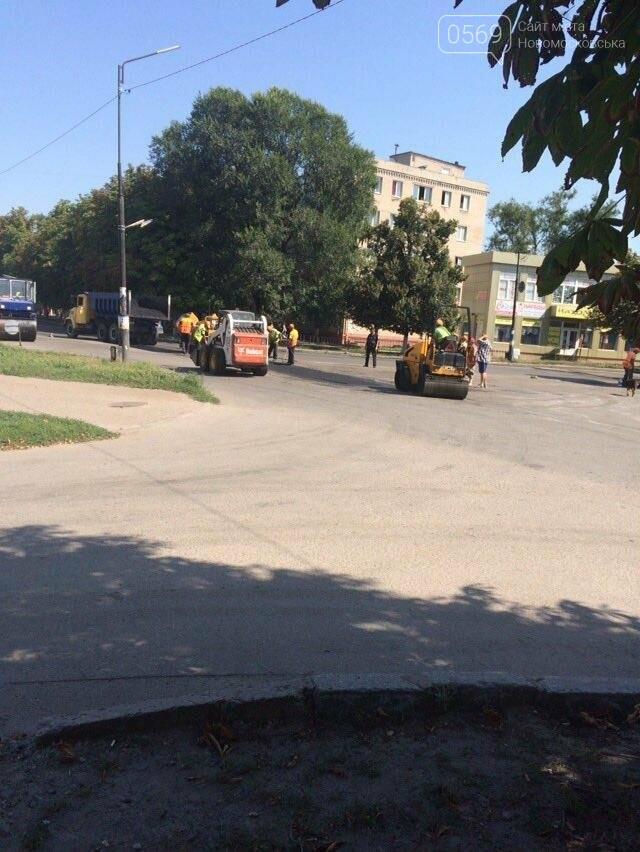 Новомосковск: продолжается ремонт улицы Гетманской, фото-5