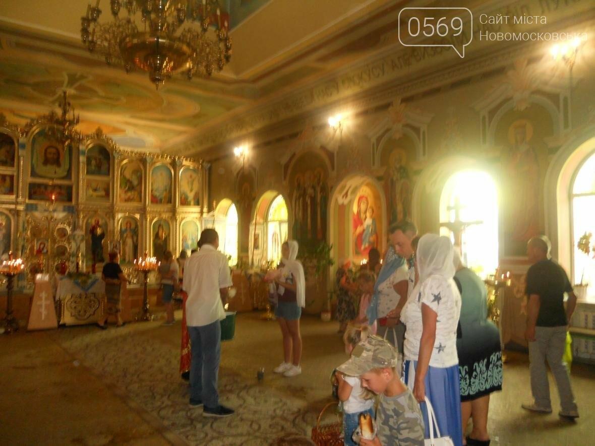 Новомосковск отпраздновал Медовый Спас, фото-2
