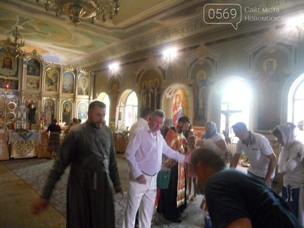Новомосковск отпраздновал Медовый Спас, фото-3