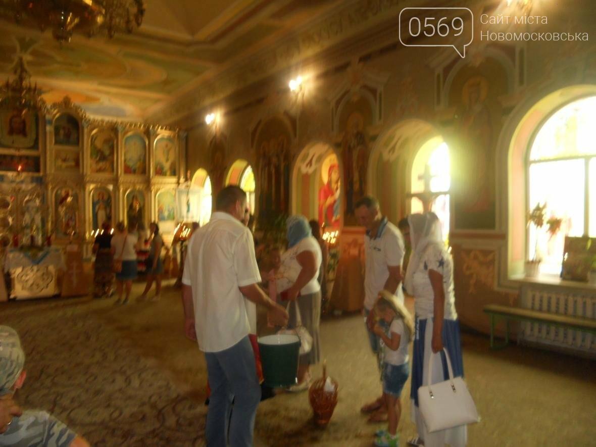 Новомосковск отпраздновал Медовый Спас, фото-4
