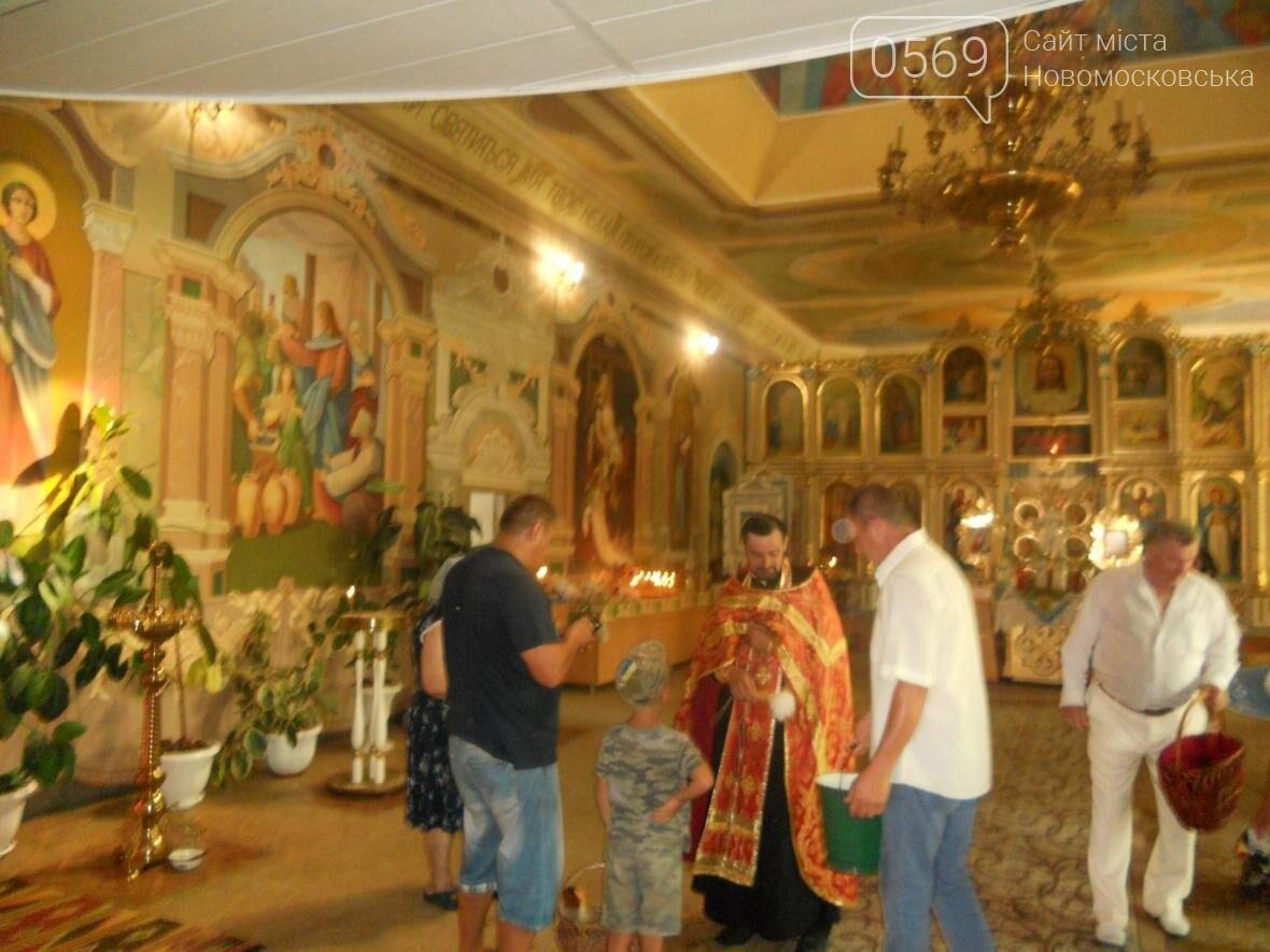 Новомосковск отпраздновал Медовый Спас, фото-1