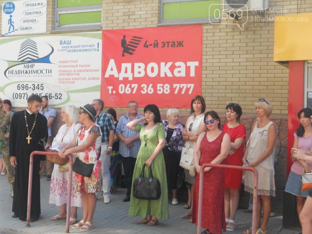 В Новомосковске почтили память погибшего героя, фото-9