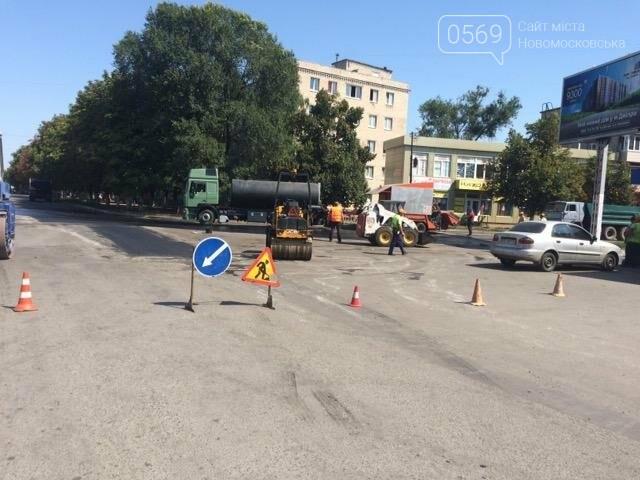 Новомосковск: продолжается ремонт улицы Гетманской, фото-3