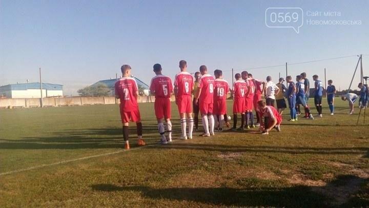 ФК «Новомосковск»: борьба за чемпионство продолжается, фото-1
