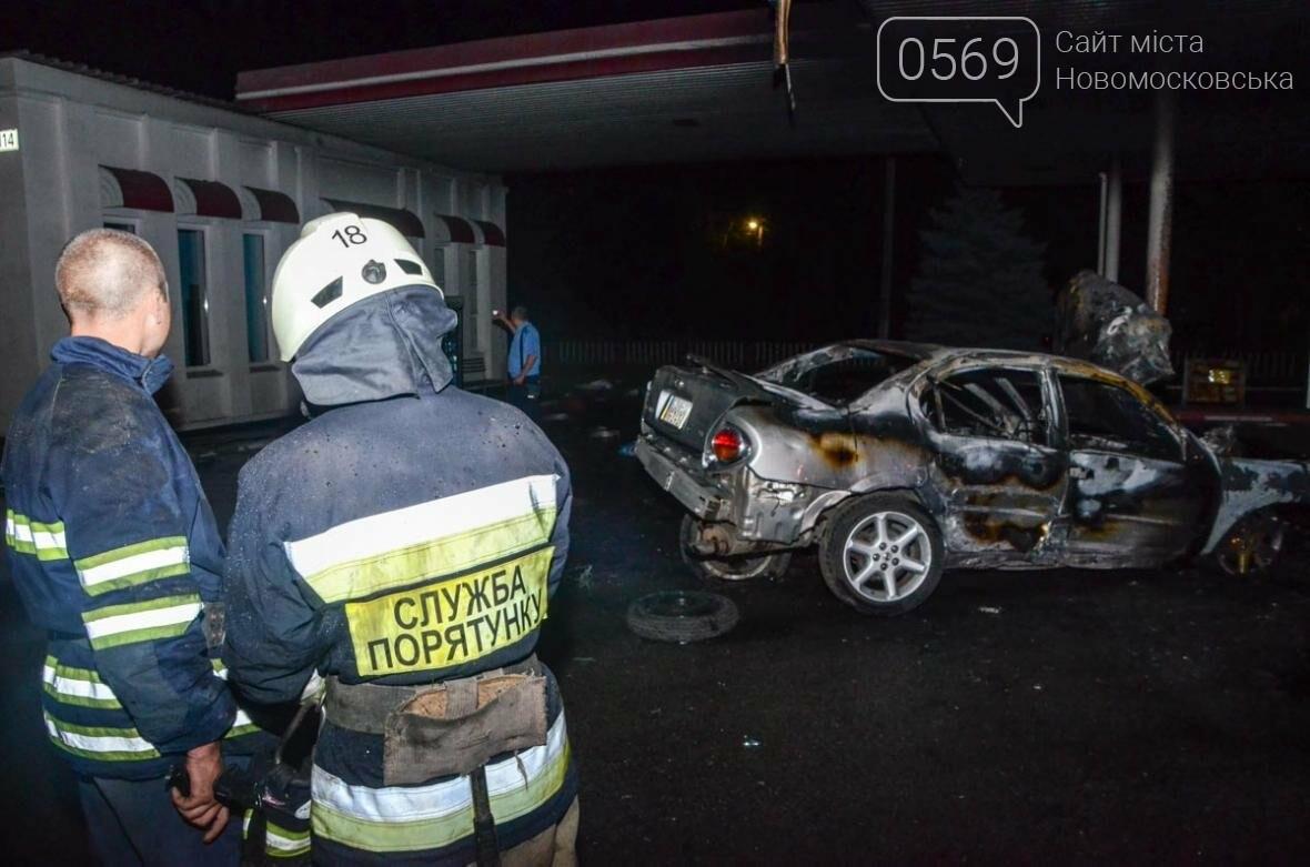 В Днепре автомобиль врезался в заправку и сгорел , фото-1
