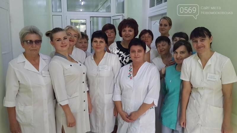 Новомосковск: открытие роддома после ремонта, фото-1