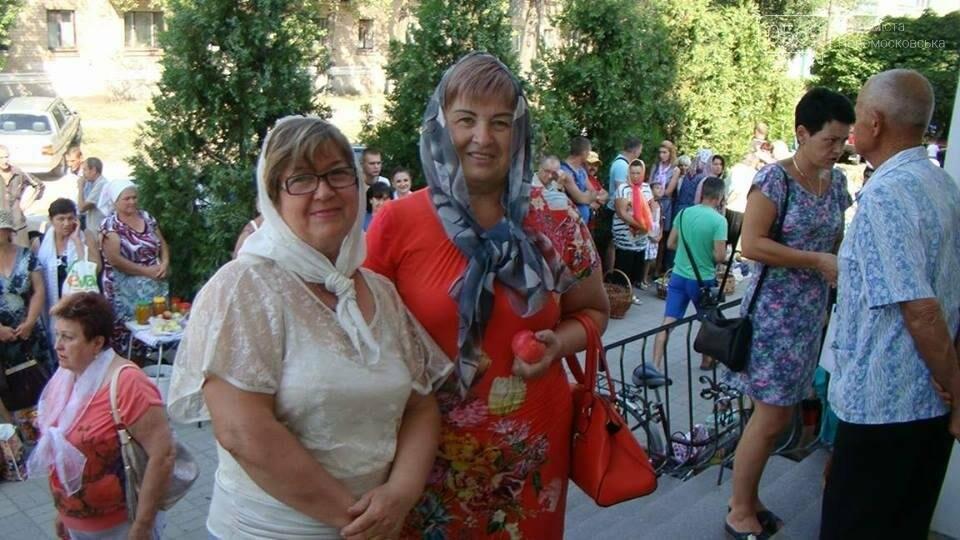 Яблучний Спас у Новомосковську, фото-10